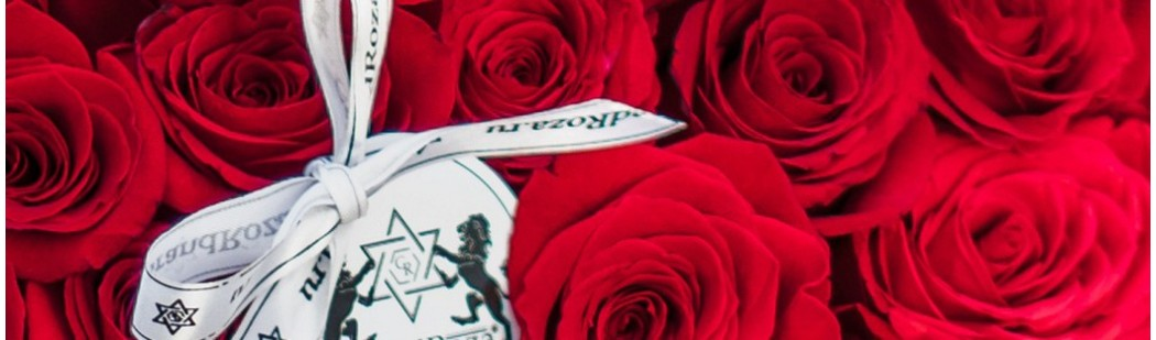 Букеты 251 роза