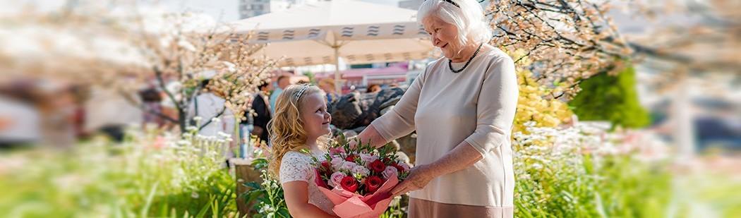 Дорогой бабушке